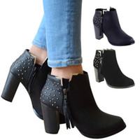 Wholesale fashion WOMENS LADIES BLOCK HIGH HEEL TASSEL STUDDED CHELSEA LOW ANKLE BOOTS SHOES SIZE
