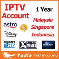 1 Año de IPTV Cuenta APK para Android TV Box con canales Astro en Malasia envío Indonesia Singapur Taiwan Hongkong gratuito