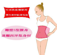 Wholesale powerful beam with a stovepipe leg for slimming belt use with slimming creams loss cellulite losing weight slim patch M154 SY