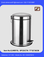Wholesale 5L shiny portable handle pedal stainless steel waste bin EJWBY5L