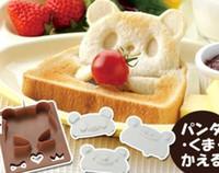 onigiri - 1 set Panda Shape Frog Toast Sandwich Onigiri Bento Maker Bread Mould Cutter DIY
