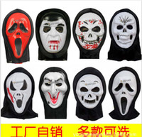 horror - Scary Movie Ghost Monster Mask PVC Cosplay Vampire Halloween Horror Party Masquerade Ball Costume Masks Adult Child styles K1368