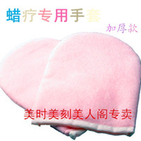 Wholesale Wax therapy machine dedicated glove hand glove Paraffin wax machine wax therapy machine dedicated special gloves Hand Care