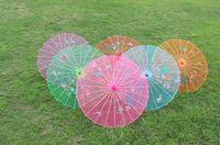 bamboo silk parasol - Chinese style silk wedding umbrella color vintage umbrella dance umbrella bamboo cytoskeleton