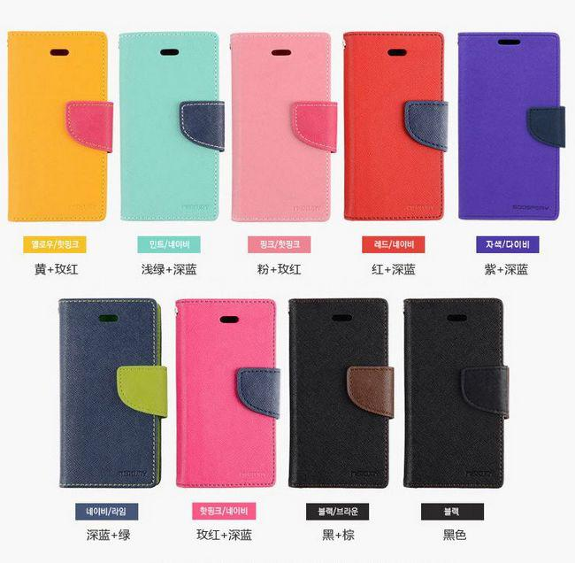 Buy Mercury Wallet Stand Leather Case Flip Cover Iphone 6 6S Plus 5S 5 Samsung S6 Edge S5 S4 Note 4 Credit Card Slot