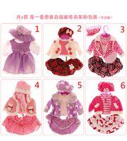 talking toy - Doris clothes talking smart dialogue princess doll clothes doll dress girl children s toys
