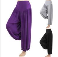 Cheap Wholesale-Woman Unique Wide Leg Aqua Yoga Palazzo Gaucho Boho Casual Yoga Lounge Pants Western Muslim Harem 8 Colors Size: M L XL XXL