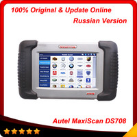 Wholesale 2014 Hot original MaxiDAS DS708 Russia version maxidas ds drop ship new free update free autel super scanner In stock