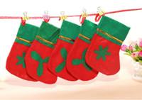 Wholesale 16 cm new merry Christmas socks sleeping socks coral fleece floor socks