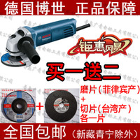 Wholesale Germany BOSCH Bosch GWS6 S angle grinder angle grinder grinding metal cutting machine MM