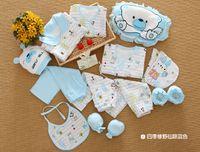 Cheap newborn chothing Best kids clothing