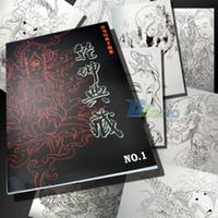 Cheap Tattoo Books Best Tattoo Manuscripts
