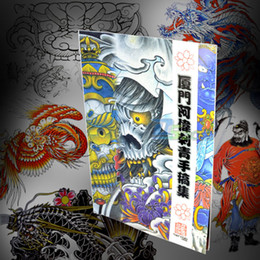 Wholesale 11 quot x quot Chinese Ghost Fish Dragon Flash Tattoo Manuscripts design sketch book A3