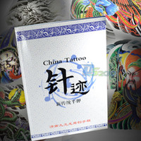 "Cheap 76Pages A3 11""x 16""Chinese Popular Figures God Fish Dragon Flash Tattoo Manuscripts Design Book Sketch"