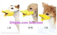 Wholesale 1000pcs pet duck mouth set wildanmial trap dog training equipment duckbilled dog muzzle anti bite mask Pet products