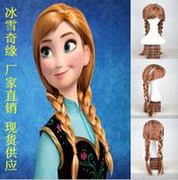 Wholesale Snow Queen Anna Brown Weave Ponytail Cosplay Wigs Frozen most popular cartoon girl Anna wigs Hair Wig Frozen Wigs girls wig