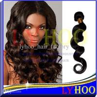 Cheap Brazilian Weave Hair Bundles Brazilian Hair