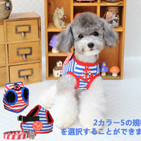 badge products - Sailor Badge Harness With Leash For Small Dogs New Pets Products Supplies S L