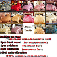 Cheap 100% satin silk cotton bedding sets 4pcs bed duvet quilt covers for king queen size jacquard comforters bedclothes bedspreads