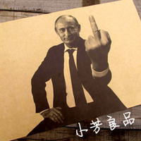 Cheap Putin fuck Vintage Paper Retro Poster -The film star Poster Vintage Home Wall decorate Cool Poster