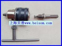 bosch tools - Specials Original BOSCH Power Tools Bosch Annex IV Kengbing drill chuck conversion kit mm