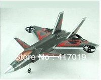 Cheap Free Shipping Stunning four channel F35 J 20 r c EPP foam plane glider RC airplane model toys fall children toys chrismas gift