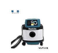Wholesale Japan makita makita industrial vacuum cleaners VC2510L car wash Vacuum Cleaner