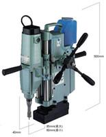 magnetic drill press - Special Genuine Hitachi electromagnetic magnetic drill magnetic drill press drill steel drill BM60Y