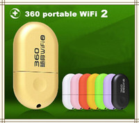 Cheap 360 Wifi Best mobile phone