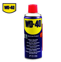 wd-40 - Specials genuine U S WD Universal rust remover rust lubricant lock doors and windows lubrication ml