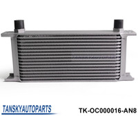 Wholesale Hotsale British Type Row Engine Oil Cooler AN TK OC000016 AN8 HQ