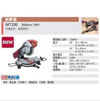 Wholesale maktec MT230