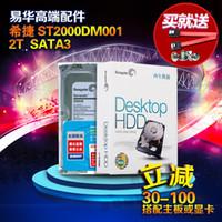 desktop hard drive - Seagate Seagate ST2000DM001 T TB inch desktop hard drive serial hard drive
