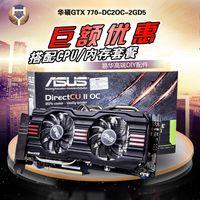 Wholesale Asus ASUS GTX770 DC2OC GD5 GTX770 OC Edition graphics card computer games Paladin