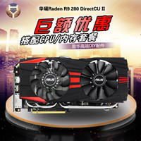 Wholesale ASUS ASUS R9280 DC2T GD5 Paladin G alone was strong GTX760 graphics card games