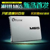 Wholesale Buy one get six PLEXTOR Plextor PX M6S G SATA3SSD SSD