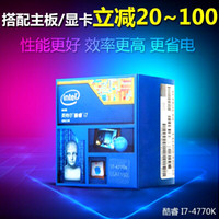 Wholesale Intel Intel i7 k computer CPU processor supports Z97 Chinese Packed otherwise K