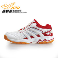 Wholesale Hi climb the professional volleyball shoes authentic new men and women wear and sports shoes breathable men s casual shoes Speci