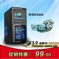Wholesale Well first horse purchased computer SAMA miracle Standard Edition chassis usb3 computer desktop chassis tour