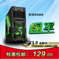 Wholesale leader in computer chassis USB3 first horse power under the home side transparent authentic licensed