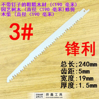 Wholesale Saber saw blade sharp reciprocating saw blade type S1531L section dedicated timber gardening pruning trees for firewood