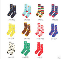 Cheap Wholesale - HUF High quality Stockings 24piece=12Pair maple leaf stockings Cotton socks men and women fashion socks sports socks can mix