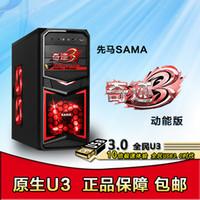 Wholesale Sama SAMA miracle three kinetic native U3 Edition chassis black and red