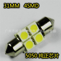 Wholesale 4 Leds SMD White light LED V RGB Car Reading Lights Lamp bulbs Double pointed