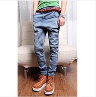 best designer denim - spring pants denim skinny pants best quality harem slim ripped fashion brands for mens designer