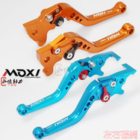 Wholesale Motorcycle brake discs front and rear brake rod horn section adjustable handle moped around disc brakes