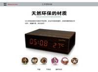 wooden hand display - 2015 NEW Wooden Bedside pro Bluetooth Speaker hands free calls Creative smart home stereo USB Charger Temperature Display