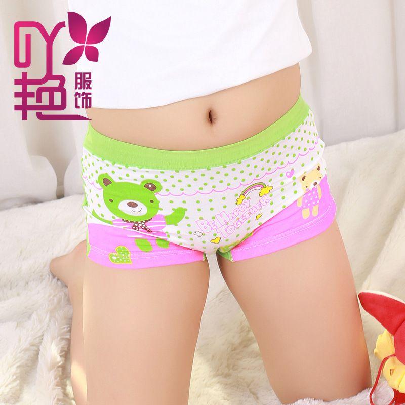 ADT 2022 Girls Upscale Boutique Modal Underwear Wholesale Cute ...