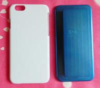 aluminium moulds - For iphone inch metal aluminium mold jig mould for sublimation case blue color