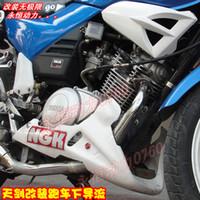Cheap Modified Yamaha 125 motorcycle YBR Sword modification under shroud shroud DIY car hood